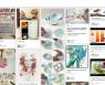 Skizze Pinterest